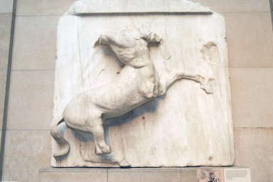 Parthenon Sculpture: South Metopes