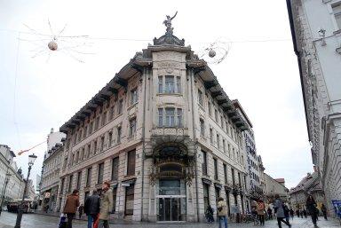 Urbanc House