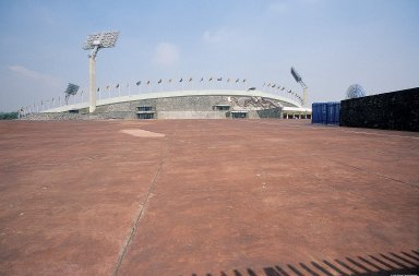 Ciudad Universitaria: Mexico '68 Olympic Stadium