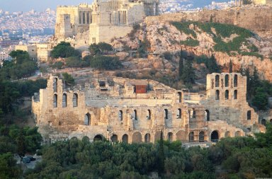 Odeion of Herodes Atticus