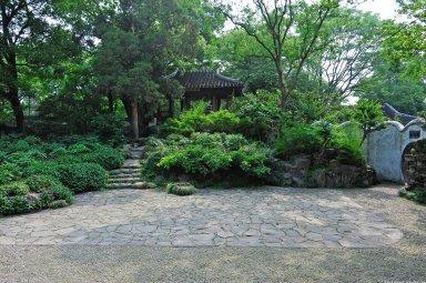Humble Administrator's Garden