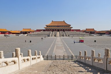 Forbidden City: Hall of Supreme Harmony (Taihe Dian)