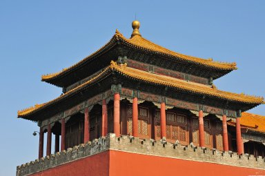 Forbidden City: Meridian Gate (Wu Men)