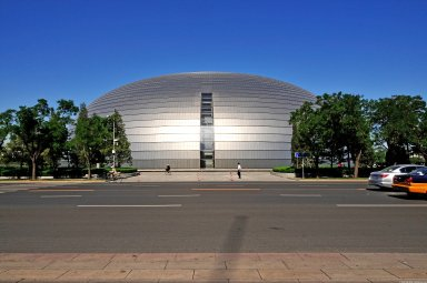 National Centre for the Performing Arts (NCPA)