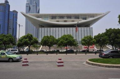 Shanghai Grand Theatre