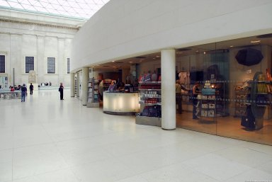 British Museum, Queen Elizabeth II Great Court