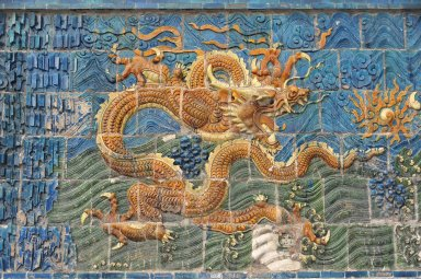 Nine-Dragon Wall, Datong