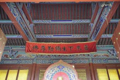 Pagoda of Fogong Temple