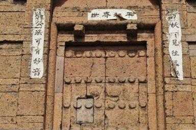 Yuanjue Temple Pagoda