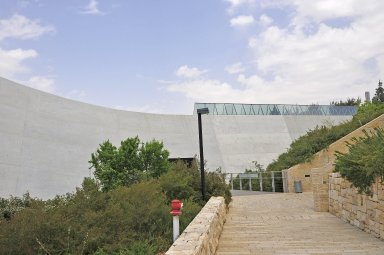 Yad Vashem; Holocaust History Museum