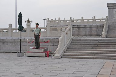 Tiananmen Square: Monument to the People's Heroes