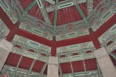 Zhongshan Park (Beijing)