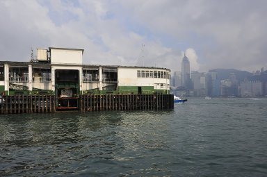 Star Ferry Company (Hong Kong)