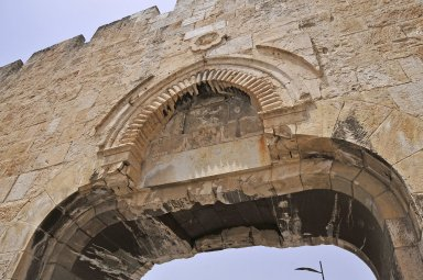 Dung Gate, Jerusalem