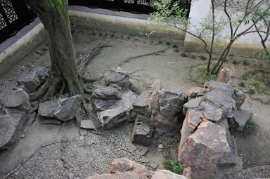 Garden of the Great Wave Pavilion