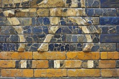 Ishtar Gate [reconstruction]