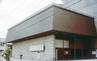 Kagawa Prefectural Culture Hall