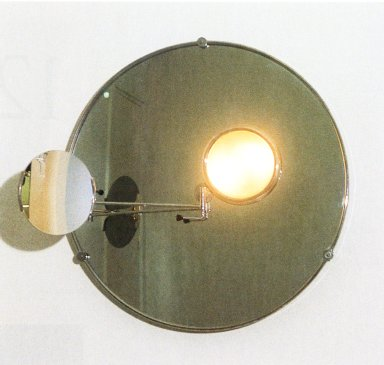 Satellite Mirror
