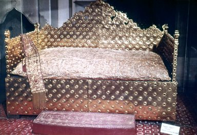Topkapi (Sultan's Palace) Museum
