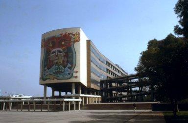 National Autonomous University of Mexico : Faculty of Medicine