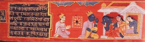 Painted Manuscript Book From Assam - Syamantaharana