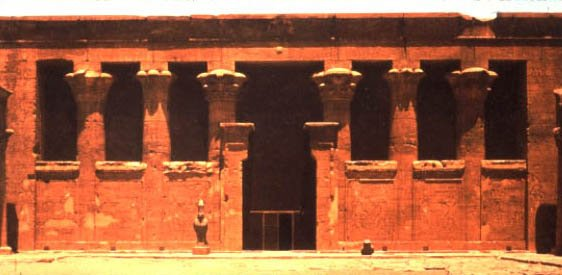 Temple of Horus: Courtyard