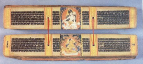 Prajna Paramita Palm Leaf Manuscript