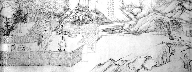 Su Shi's Second Poem on the Red Cliff (Ode on the Red Cliff)