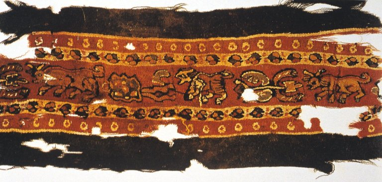 Red, Yellow and Brown Banded Textile