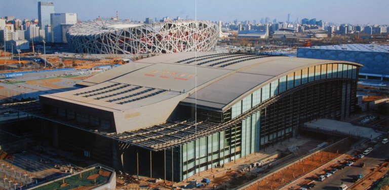National Indoor Stadium