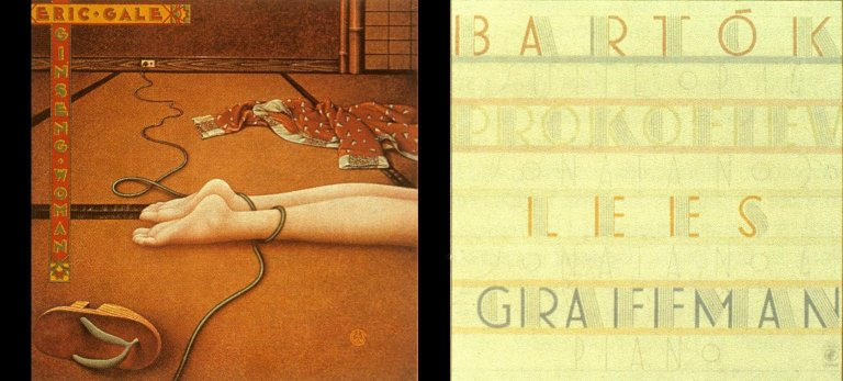Album Covers: Eric Gale and Gary Graffman
