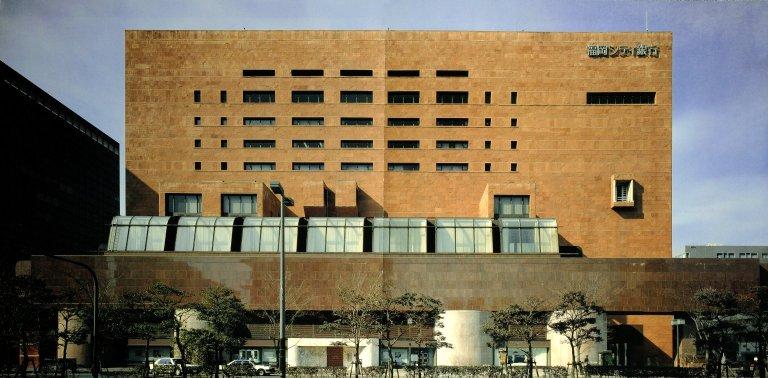 Nishi-Nippon City Bank Headquarters